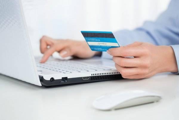 meio de pagamento online